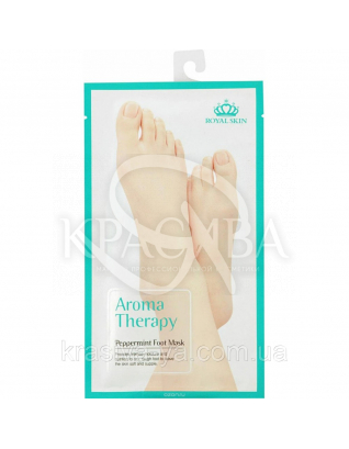 Маска для ніг з екстрактом м'яти Royal Skin Aroma Therapy Peppermint Foot Mask, 3 пари : Royal Skin