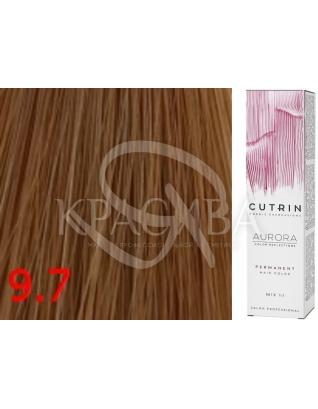 Cutrin Aurora Permanent Color - Аммиачная краска для волос 9.7 Кофе Латте, 60 мл