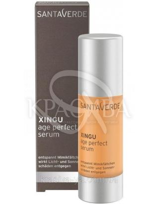 """SV Сыворотка интенсивного антиоксидантного действия """"Xingu"""" / Xingu Hight Antioxidant Prevention Serum, 30 мл : SantaVerde"""