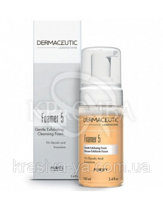 Foamer 5 Очищаюча відлущуюча пінка, 100 мл : Dermaceutic Laboratoire
