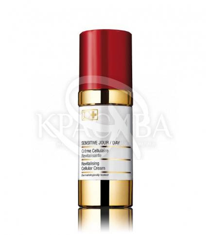 Дневной клеточный крем для чувствительной кожи с дозатором - 1