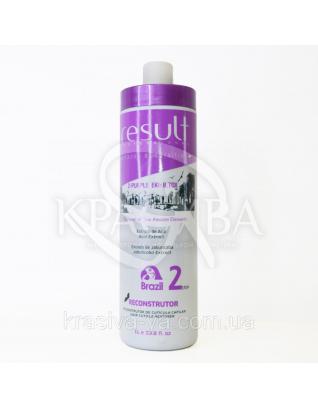 2-Purple EKO B.Tox Reconstrutor Интенсивный термо реконструктор ( Шаг 2), 1000 мл : Ботокс для волос