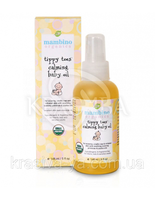 MAM Заспокійливу масло для немовлят / Tippy Toes Caiming Baby Oil, 60 мл : Mambino Organics
