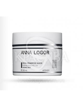 Vital Primrose Mask Поживна маска з екстрактом примули, 250 мл : Anna Logor