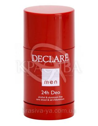 Дезодорант 24-часа для мужчин - Men 24h Deo, 75 мл