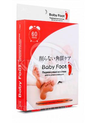 Носочки педикюрные Bady Foot в коробке 1 пара : DryDry