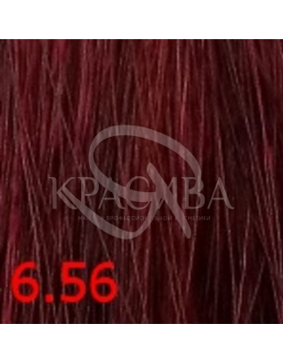 Cutrin Aurora Demi Color - Безаммиачная краска для волос 6.56 Бессонная ночь, 60 мл : Безаммиачная краска