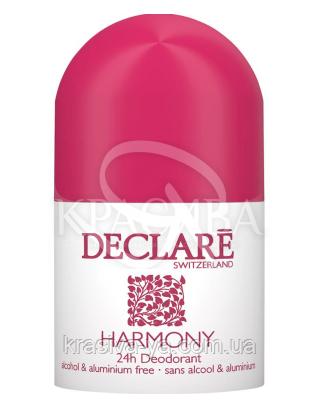 "Роликовый дезодорант 24-часа ""Harmony"" - Harmony Deodorant 24h, 50 мл : Declare"