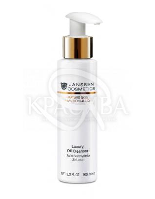 Розкішне масло для вмивання : Janssen Cosmetics