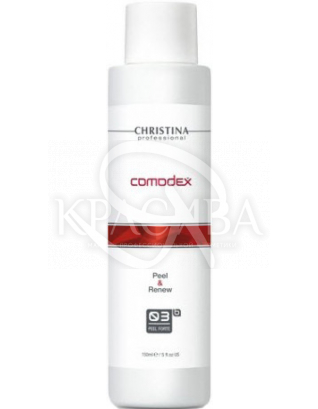 Комодекс Оновлюючий пілінг Форте (крок 3b) Comodex Peel & Renew Forte, 150 мл :