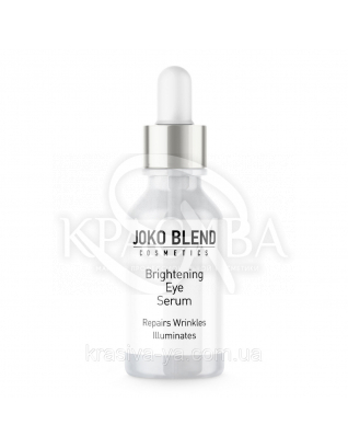 Joko Blend Сироватка пептидний для шкіри навколо очей Brightening Eye Serum, 10 мл : Сироватка для очей