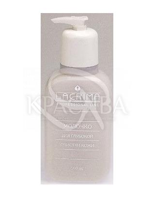 Молочко для глибокого очищення шкіри (з дозатором), 500 мл : Lacrima