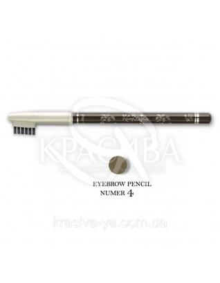 Karaja Карандаш для бровей Eyebrow Pencil 4, 1.1 г : Карандаш для бровей