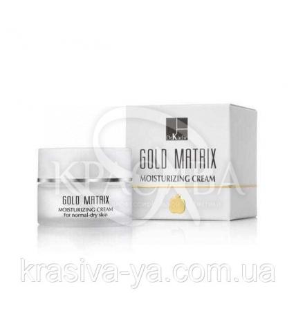 Увлажняющий крем для нормальной и сухой кожи Золотой Матрикс, 50 мл - 1