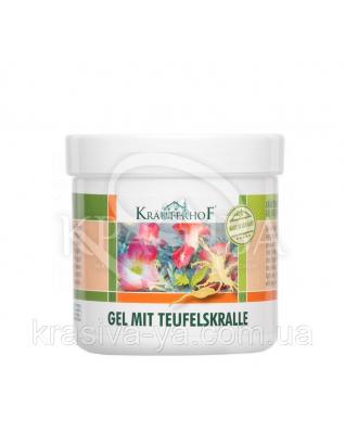 Krauterhof Гель для ухода за кожей согревающий с экстрактом Когтя дьявола, 250 мл : SantaVerde