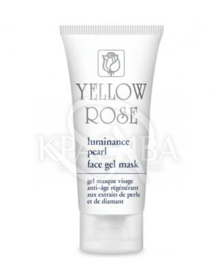 Гелевая маска для лица с жемчугом :