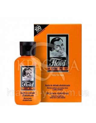 Масло для гоління Floid Sheving Oil, 50 мл : Floid