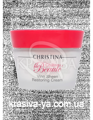 Шато де Боте Відновлюючий крем «Пишність» Vino Sheen Restoring Cream, 50 мл