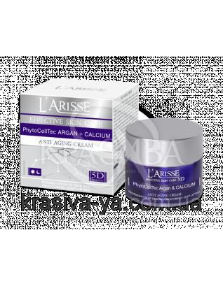 Крем проти зморшок зі стовбуровими клітинами і БІО кальцієм 75+ Anti-Wrinkle Cream/Stem Cells&Biocalcium, 50 мл : Ava Laboratorium