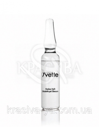 Swiss H2O Stabilhyal Serum - Зволожуюча сироватка зі стабілізованою ЦК, 10шт * 3мл : Yvette laboratory