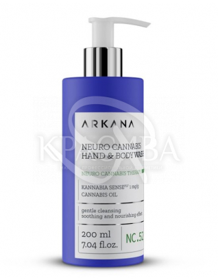 Гель очищающий для рук і тіла : Arkana
