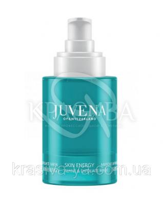 Refine & Exfoliate Mask Tester - Відлущувальна маска з гліколевої кислотою для особи, 50 мл : JUVENA