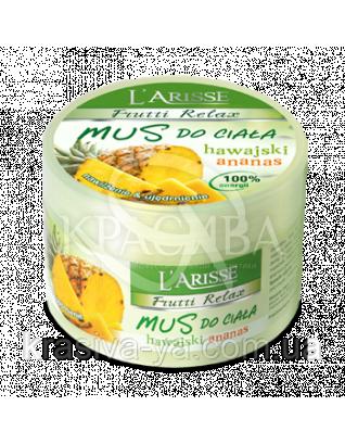 Мусс для тела-гавайский ананас 100% восстановление энергии - Body Mousse-Hawailan Pineapple, 250 г : Кремы для тела