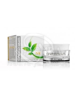 Зволожуючий крем для нормальної та сухої шкіри MOISTURIZING CREAM DRY SKIN SPF-15, 50мл