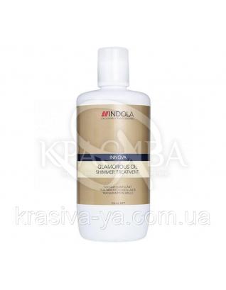 Маска для блиску і розгладження волосся Glamorous Oil Shimmer Treatment, 750 мл :