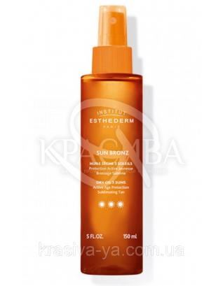 Сонцезахисний масло для тіла і волосся Sun Oil*** (максимальна ступінь захисту), 150 мл : Засоби до засмаги