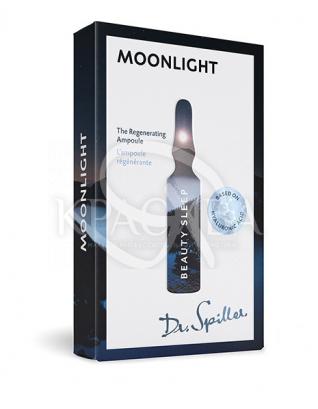 "Beauty Sleep - Moonlight - Ампульный концентрат ""Лунный свет"" сон красоты, 7*2 мл :"