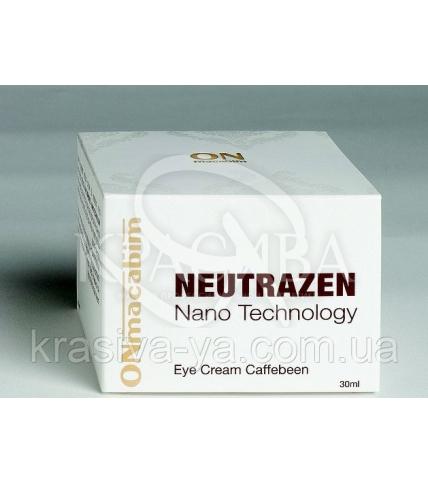Caffebeen — регенеруючий і зміцнюючий нічний крем для зони очей, 30мл - 1