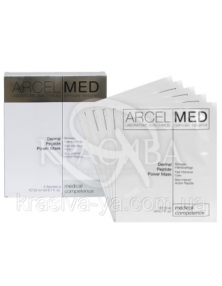 ArcelMed Dermal Peptide Mask - Дермальний це маска (можна під ультразвук), 20 мл : Jean d'Arcel