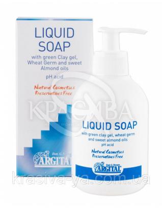 AR Жидкое мыло Liquid Soap, 250 мл