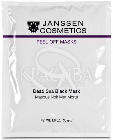 Очищуюча маска з мінералами Мертвого моря - 2