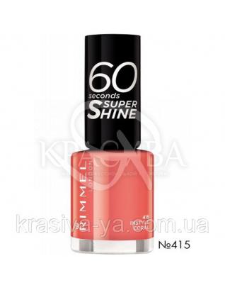 RM 60 Seconds - Лак для ногтей (415-Instyle Coral), 8  мл : Косметика для тела и ванны