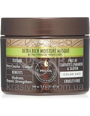 Ультра зволожуюча маска, 60 мл : Macadamia Natural Oil