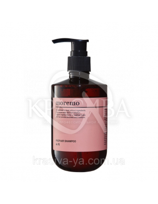 Восстанавливающий шампунь Repair Shampoo R, 300 мл : Moremo