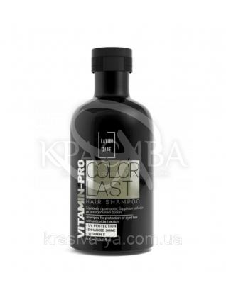 Vitamin - Pro Color Last Shampoo Шампунь для фарбованого волосся, 300 мл : Lavish Care