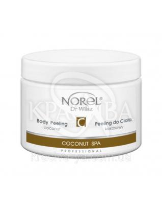 Кремовый кокосовый скраб для тела для сухой и поврежденной кожи и кожи после загара, 500 мл :