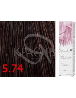 Cutrin Aurora Permanent Color - Аммиачная краска для волос 5.74 Шоколадное печенье, 60 мл