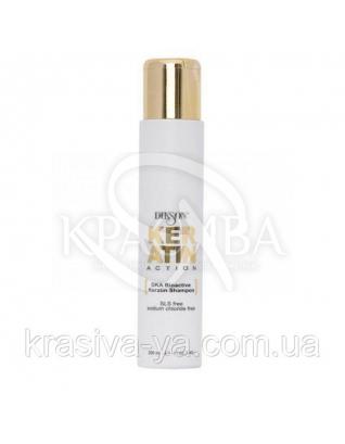 DKA Bioactive Keratin Shampoo Шампунь (домашній догляд), 250 мл :