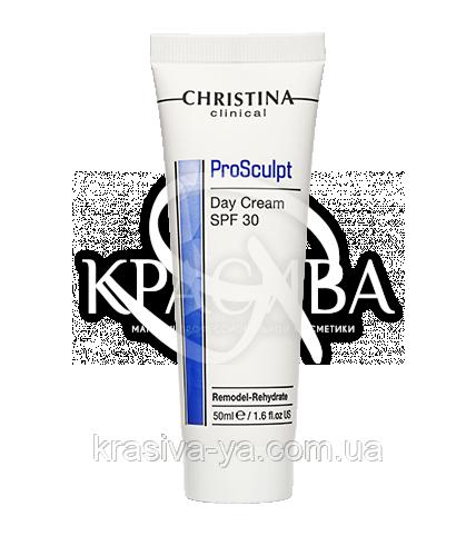 ProSculpt Day Cream SPF30 Ремоделирующий увлажняющий дневной крем с SPF30, 50 мл - 1