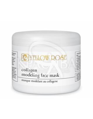 Альгінатна маска з морським колагеном : Yellow Rose