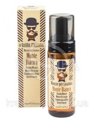 Мусс для бритья : Barba Italiana