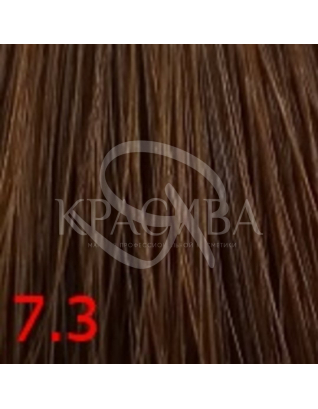 Cutrin Aurora Demi Color - Безаммиачная краска для волос 7.3 Средне золотисто-коричневый, 60 мл : Безаммиачная краска