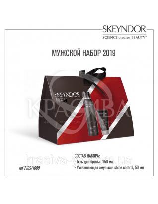 Чоловічий набір 2019 Гель для гоління 150 мл + Зволожуюча емульсія 50 мл : Skeyndor