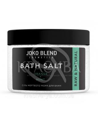 Соль Мертвого моря для ванн Апельсин-Мята, 300 г : Joko Blend