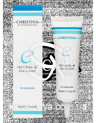 Крем з ретинолом і вітамінами A, E, C для зрілої шкіри навколо очей Retinol Eye Cream + Vitamins A, E, C, 30 мл :