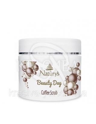 BM Скраб для тела на основе кофе / Beauty Day Coffee Scrub, 500 мл :